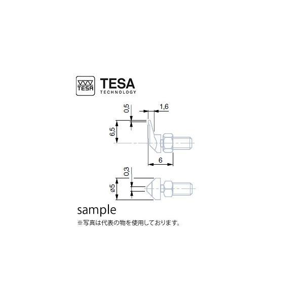 TESA(テサ) No.03510401 オフセット(A)ポイント測定子 位置決め用ロックナット付 スチール A6.5mm OFFSET MEASURING INSERT