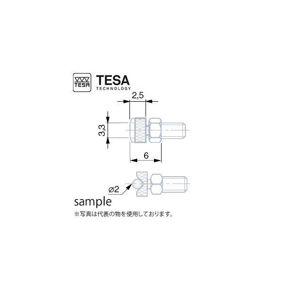 TESA(テサ) No.03510502 円筒測定面付測定子 位置決め用ロックナット付 超硬 MEASURING INSERT WITH TC.PIN