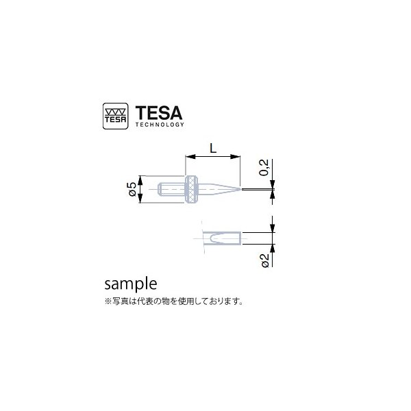 TESA(テサ) No.03560031 スチール刃形状測定面付測定子 位置決め用ロックナット付 L5mm B0.2mm BLADE-SHAPED TYP. DIA2/LG.5mm