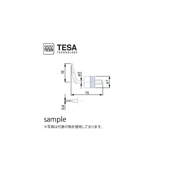 TESA(テサ) No.03560063 オフセット(A)ポイント測定子 位置決め用ロックナット付 スチール A12mm OFFSET CONT.TYP. LG.12mm
