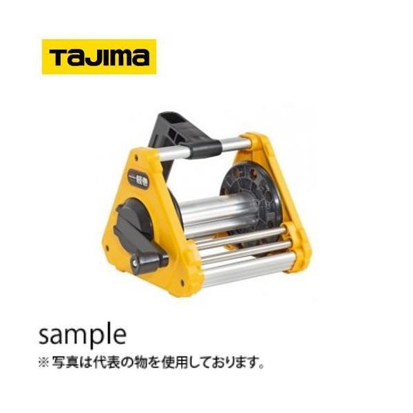 タジマ 軽巻ケース KM06-SST 60mm×10m用 Sサイズ テープロッド用スタンド