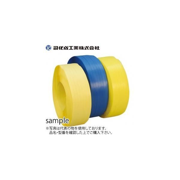 司化成 PPバンド ワールドバンド自動梱包機用 YB-12 透明 12mm×3000m(1ケース2巻入り) [代引不可商品]
