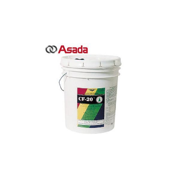 アサダ(Asada) システムクリーナCF-20(冷媒配管洗浄剤) CS90501