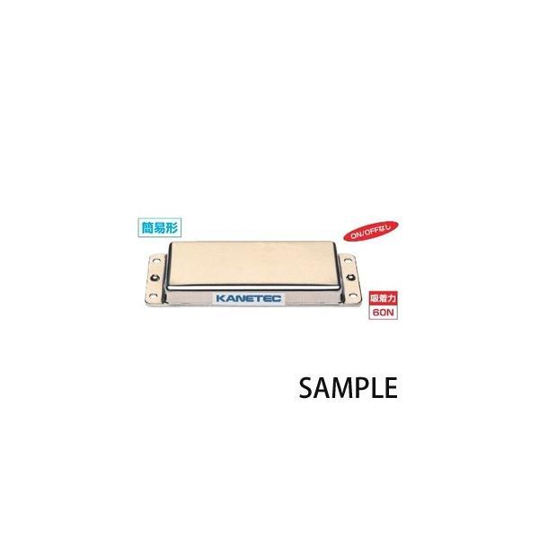 カネテック 小形プレートマグネット KPM-H1005