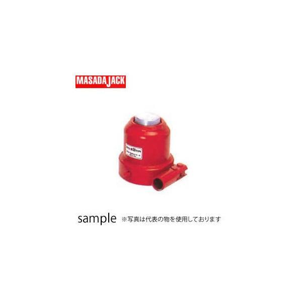 マサダ製作所 日本製  ミニタイプ油圧ジャッキ MMJ-20