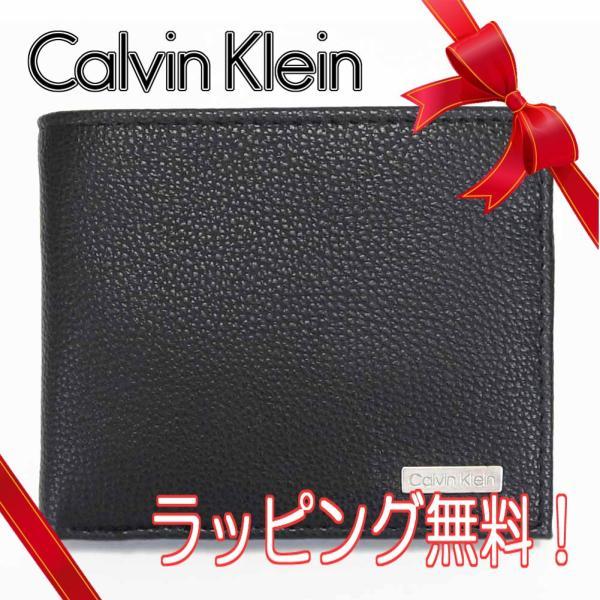 カルバンクラインCalvinKleinメンズ二つ折り財布CK-79215