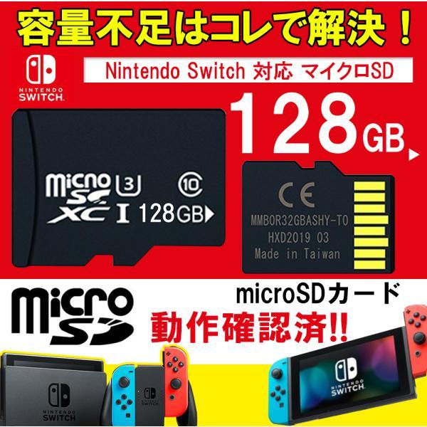 MicroSDカード128GBclass10記憶メモリカードMicrosdクラス10SDHCマイクロSDカードスマートフォンデジ