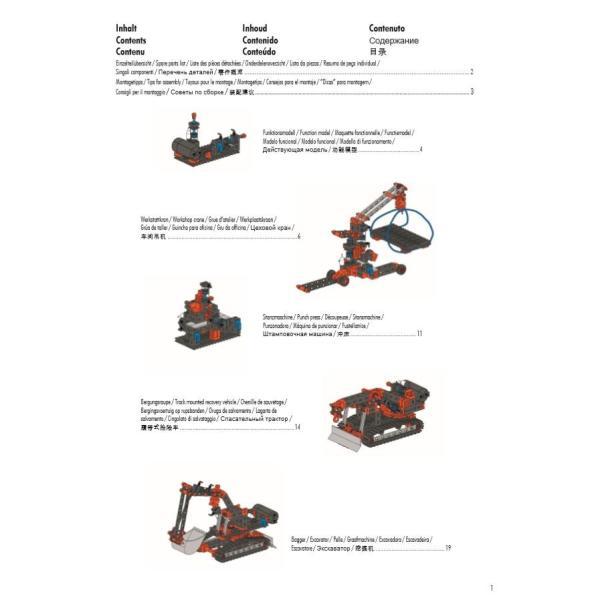 フィッシャーテクニック ニューマチック パワー Pneumatic Power|fischertechnik-edu|02