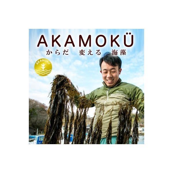 健康海藻、あかまのアカモク!ミニパック30g×3セット|fishermanjapan|03