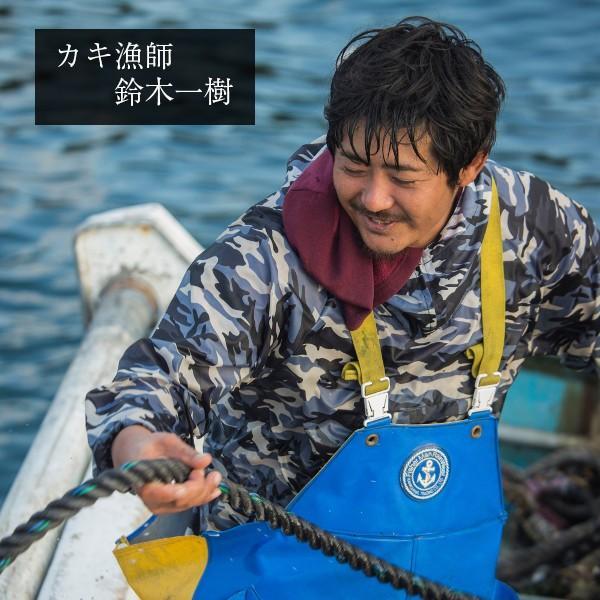 【生食用】牡蠣まさむね500g デッカイのだけギュッと詰めといたよ!/さっぱりした味わい!/石巻牧浜 漁師直送|fishermanjapan|04