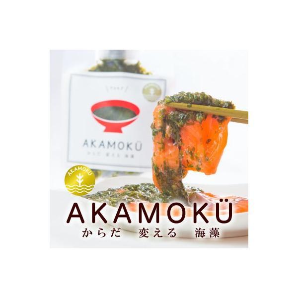 健康海藻、あかまのアカモク! - お得な10個セットに1個おまけ!!|fishermanjapan|05