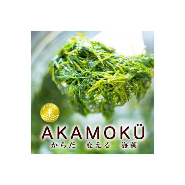 健康海藻、あかまのアカモク! - もっとお得な30個セットに3個おまけ!!|fishermanjapan|02