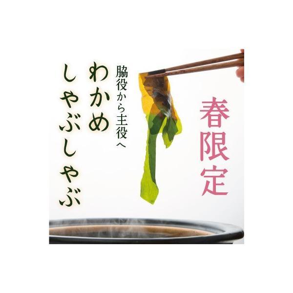 【生ワカメ】 三陸十三浜 丸ごといっぽん生わかめ|fishermanjapan|03