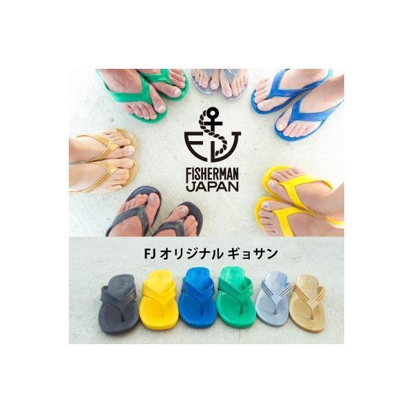 FJオリジナル ギョサン /サンダル/ビーチサンダル/ 6色 / メンズ / レディース|fishermanjapan|03