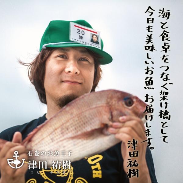 津田鮮魚店の厳選金華シリーズ - 金華銀鮭 塩麹漬け|fishermanjapan|03