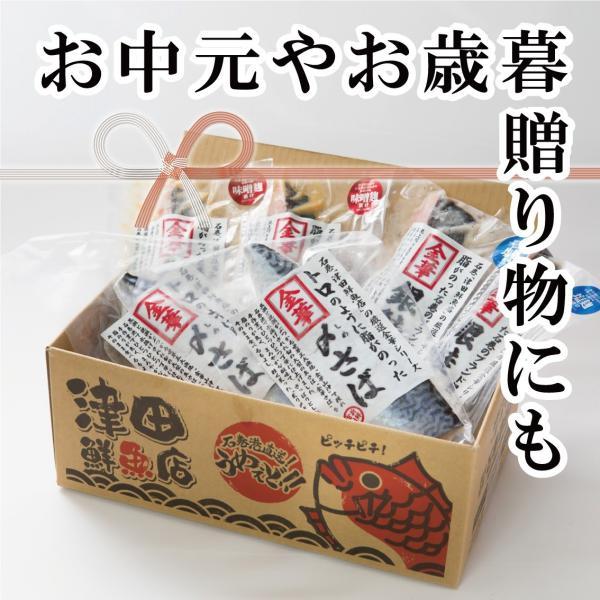 津田鮮魚店の厳選金華シリーズ - 金華銀鮭 塩麹漬け|fishermanjapan|04