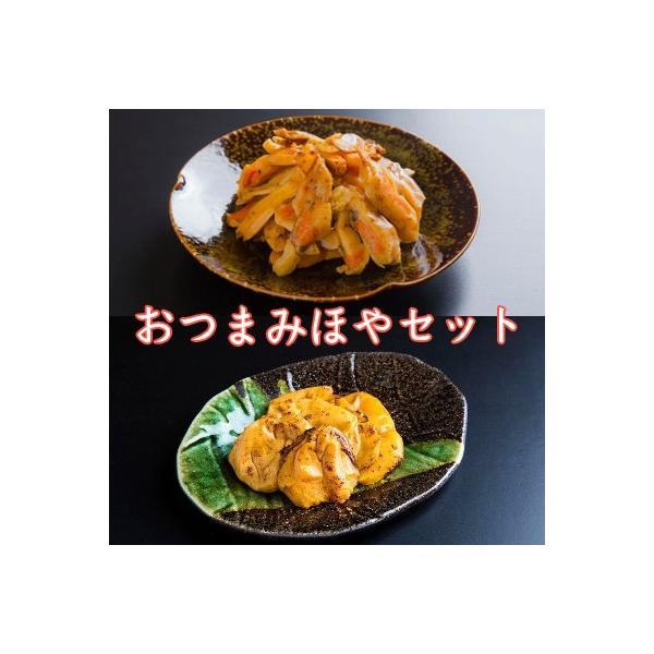 【お酒好きの方必見!】おつまみほやセット(炙り・燻り)|fishermanjapan