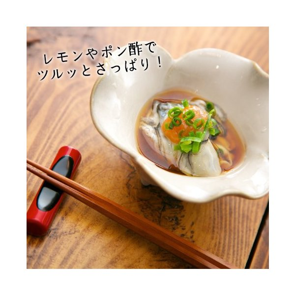 【生食用殻付き】黄金牡蠣10個/女川/独自殺菌で安心安全! fishermanjapan 04