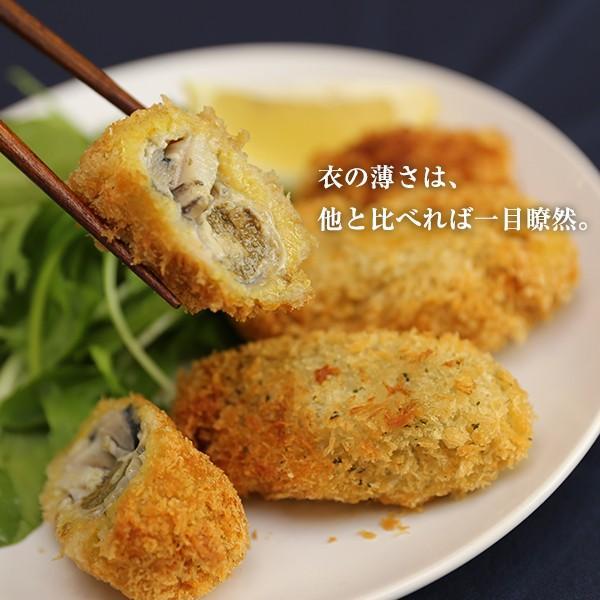 大きなカキフライ/パセリとチーズ味/カレーとガーリック味/10個入/牡蠣好き納得の最高のカキフライ fishermanjapan 02