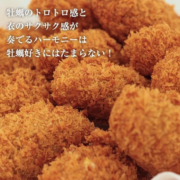 大きなカキフライ/パセリとチーズ味/カレーとガーリック味/10個入/牡蠣好き納得の最高のカキフライ|fishermanjapan|03