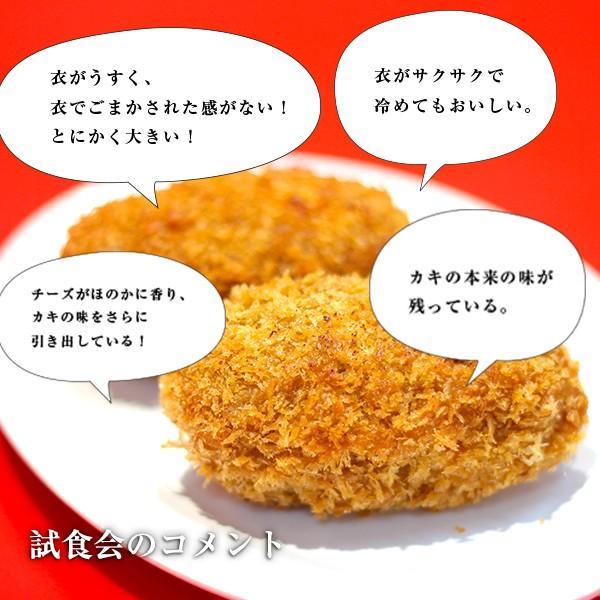 大きなカキフライ/パセリとチーズ味/カレーとガーリック味/10個入/牡蠣好き納得の最高のカキフライ|fishermanjapan|04