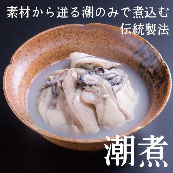 【牡蠣ファンにおすすめ】牡蠣三昧3種セット/潮煮、炙り、燻り/送料無料|fishermanjapan|02