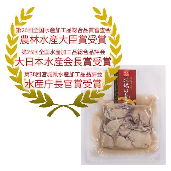 【牡蠣ファンにおすすめ】牡蠣三昧3種セット/潮煮、炙り、燻り/送料無料|fishermanjapan|03
