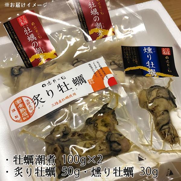【牡蠣ファンにおすすめ】牡蠣三昧3種セット/潮煮、炙り、燻り/送料無料|fishermanjapan|06