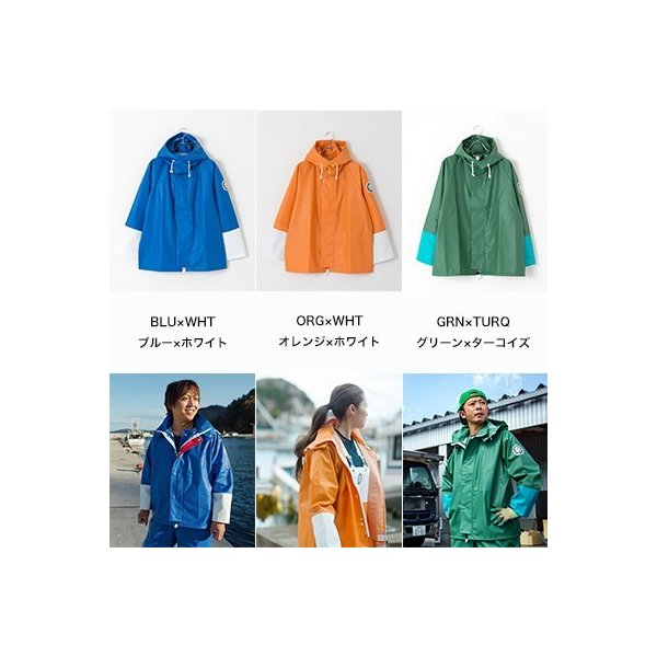 FISHERMAN JAPAN × URBAN RESEARCH マリンブルゾン/漁師ウェア/マリンウェア/漁師合羽/水産合羽|fishermanjapan|04