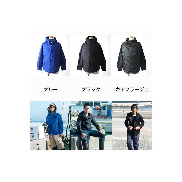 URBAN RESEARCH × FISHERMAN JAPAN シーパーカー/漁師ウェア/メンズ|fishermanjapan|02