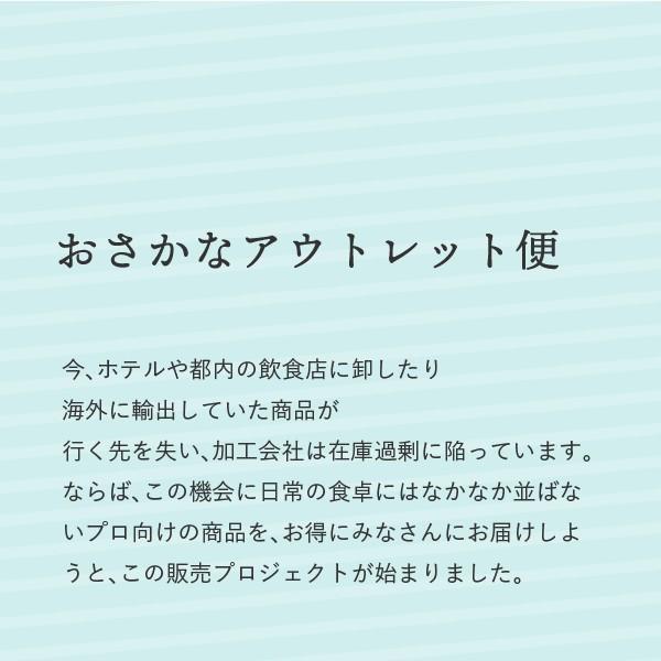 生で美味しい/宮城県産殻付き牡蠣/4キロ(約30個/冷凍/コロナ支援商品|fishermanjapan|03