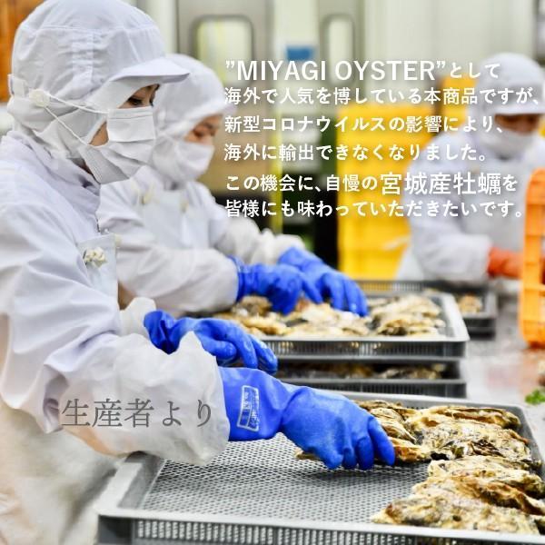 生で美味しい/宮城県産殻付き牡蠣/4キロ(約30個/冷凍/コロナ支援商品|fishermanjapan|04