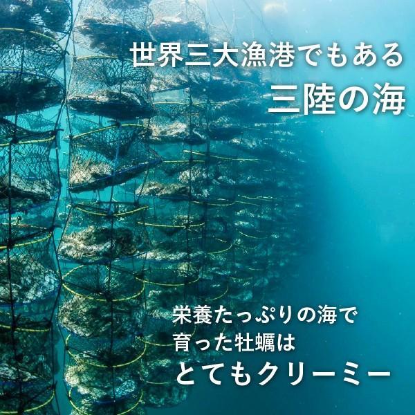 生で美味しい/宮城県産殻付き牡蠣/4キロ(約30個/冷凍/コロナ支援商品|fishermanjapan|06