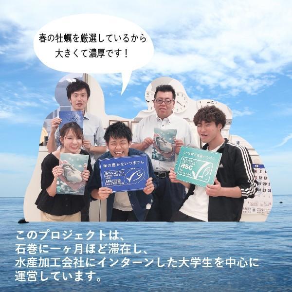 生で美味しい/宮城県産殻付き牡蠣/4キロ(約30個/冷凍/コロナ支援商品|fishermanjapan|07