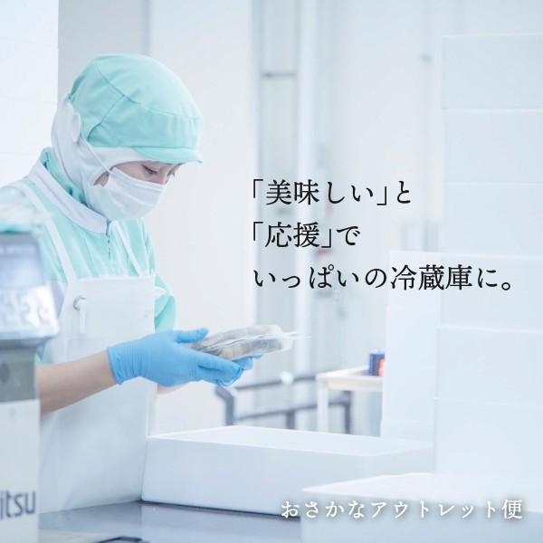 生で美味しい/宮城県産殻付き牡蠣/4キロ(約30個/冷凍/コロナ支援商品|fishermanjapan|09