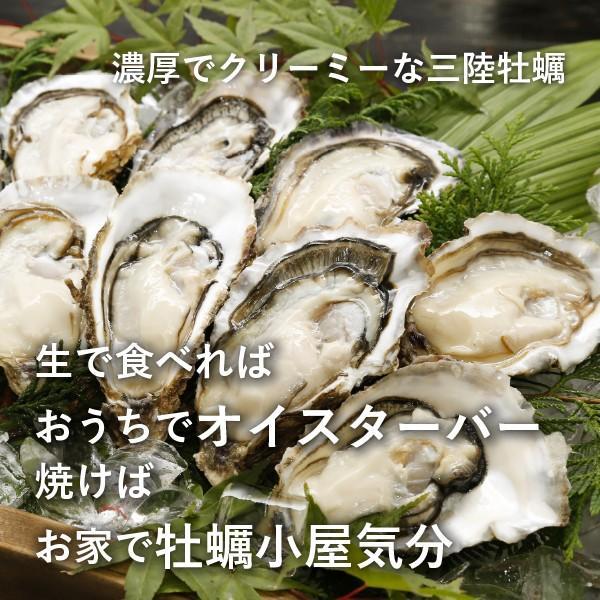 お家でBBQ/殻付き牡蠣ホタテセット/4キロ(各2キロずつ)/冷凍/コロナ支援商品|fishermanjapan|05