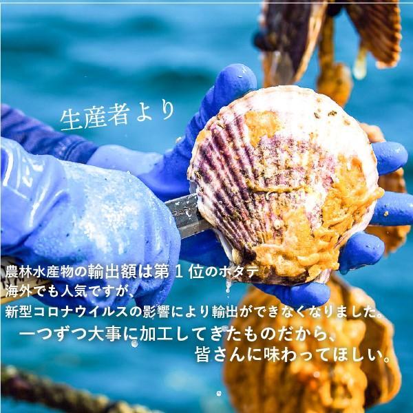 お家でBBQ/殻付き牡蠣ホタテセット/4キロ(各2キロずつ)/冷凍/コロナ支援商品|fishermanjapan|06
