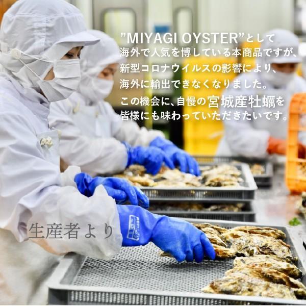 お家でBBQ/殻付き牡蠣ホタテセット/4キロ(各2キロずつ)/冷凍/コロナ支援商品|fishermanjapan|07