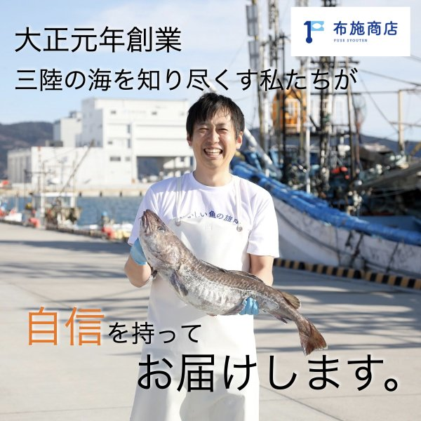 塩釜水揚げ/キンメダイ/下処理済みだから簡単調理/5枚|fishermanjapan|02