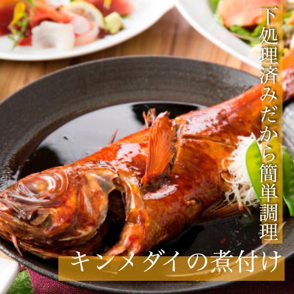 塩釜水揚げ/キンメダイ/下処理済みだから簡単調理/5枚|fishermanjapan|03