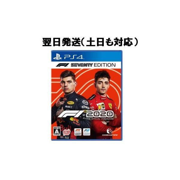 新品PS4F12020SeventyEdition(セブンティエディション)レーシングゲーム