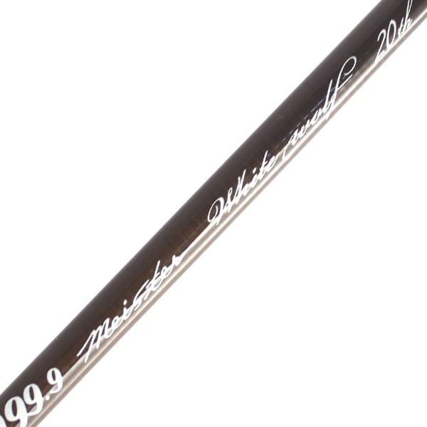 フォーナインマイスター 62UL-e 20thアニバーサリー ホワイトウルフ ロデオクラフト 999.9 (20周年記念モデル)