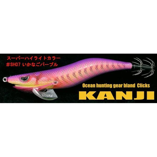 カンジ クリックス プロスペック スーパーハイライトカラー 3.5号【メール便可】