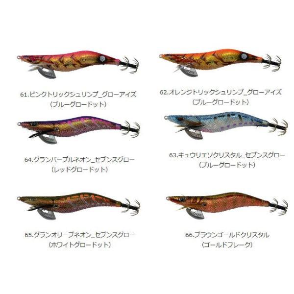 カンジ クリックス プロスペック 3.5号 #61〜#66 2016カラー【メール便可】