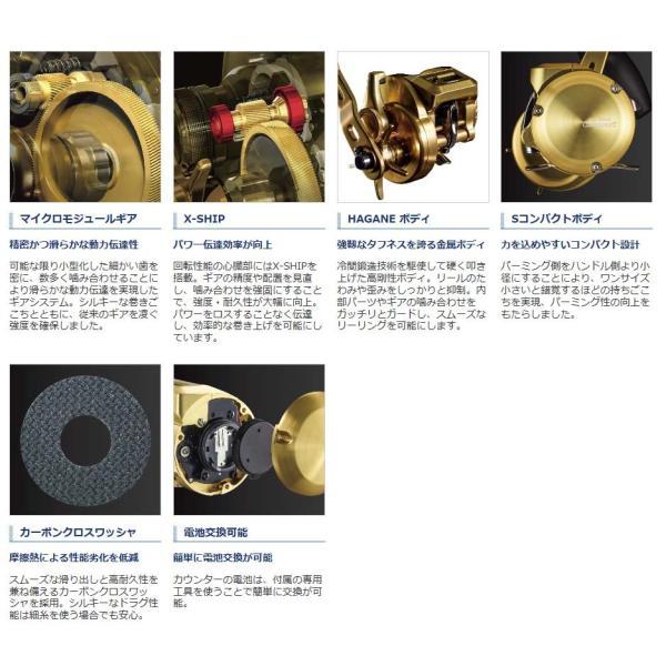 シマノ 18オシアコンクエストCT 200HG(右)