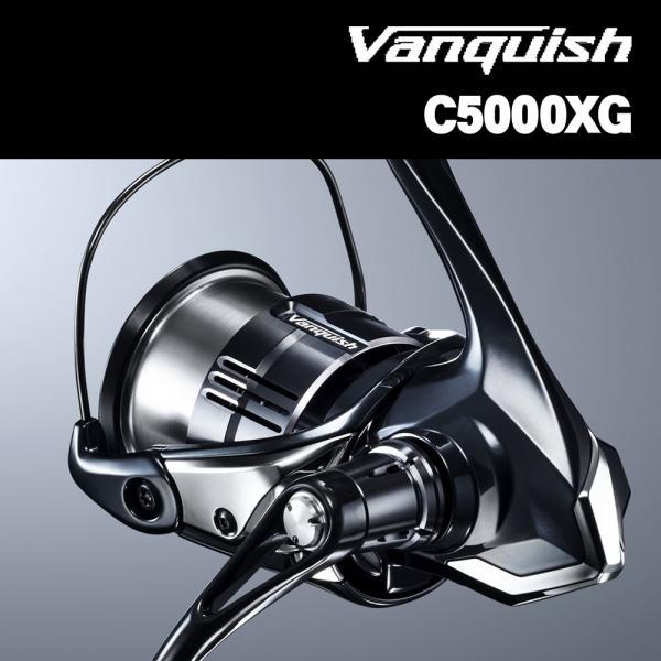 シマノ 19ヴァンキッシュ(VANQUISH) C5000XG