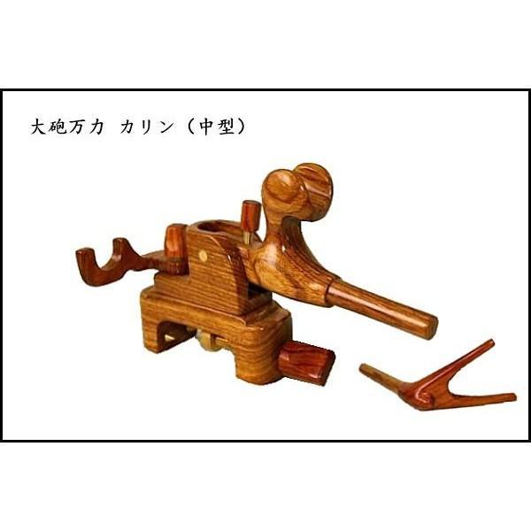 ヘラブナ 大砲万力 カリン(中型)(20023)