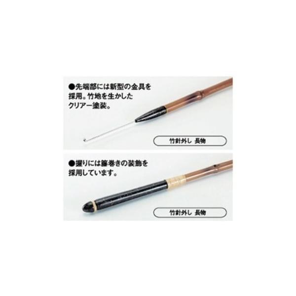 ダイシン 竹針外し 長物(30cm)(50093-30)