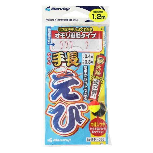 お手軽手長エビセット1.5m(ebiset-02)