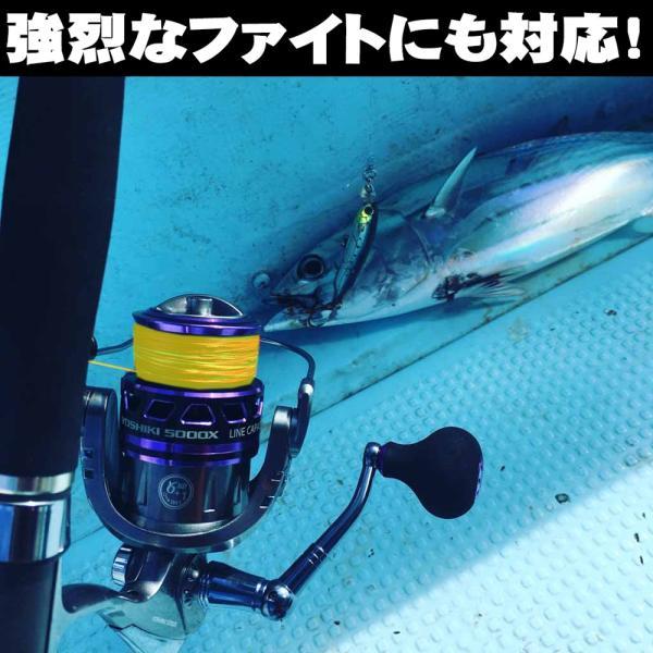 PE付スピニングリール YOSHIKI 5000X PE3号200m付 60サイズ(ori-087986)